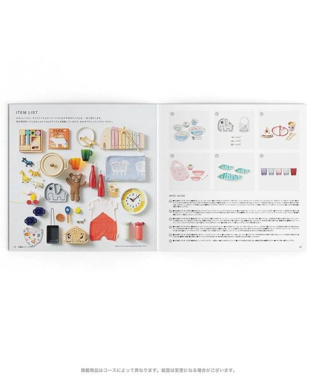 antina gift studio おめでとセレクション カタログギフト<ほし>