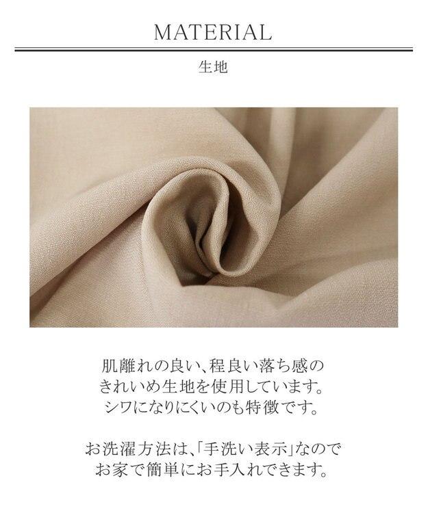 Tiaclasse 【洗える】小顔効果も叶うフレンチスリーブシャツワンピース