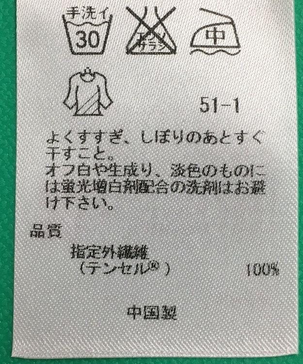 ONWARD Reuse Park セット商品/サイズ2【組曲】カットソー春夏×【組曲】カットソー春夏