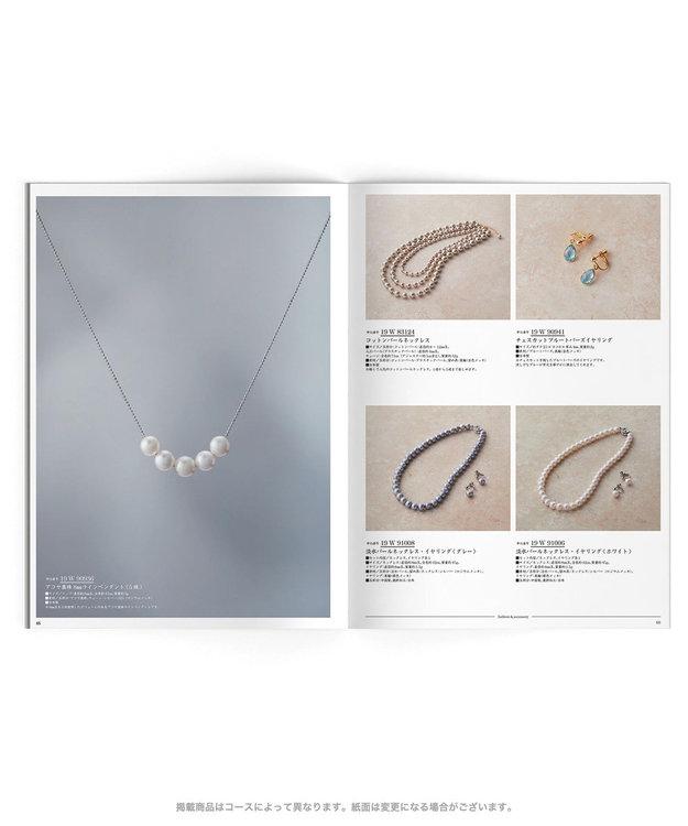 antina gift studio uluao(ウルアオ) カタログギフト <マルヴィナ>