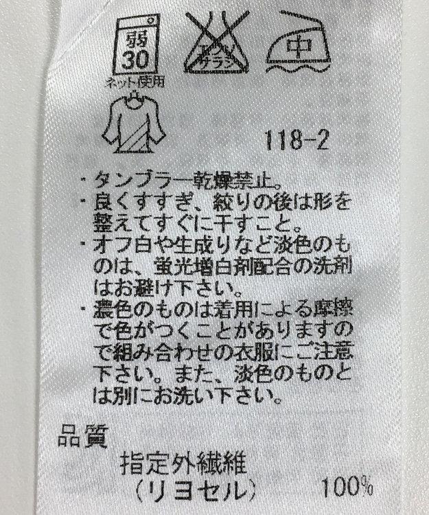 ONWARD Reuse Park セット商品/サイズ38【23区】ニット春夏×【23区】カットソー春夏