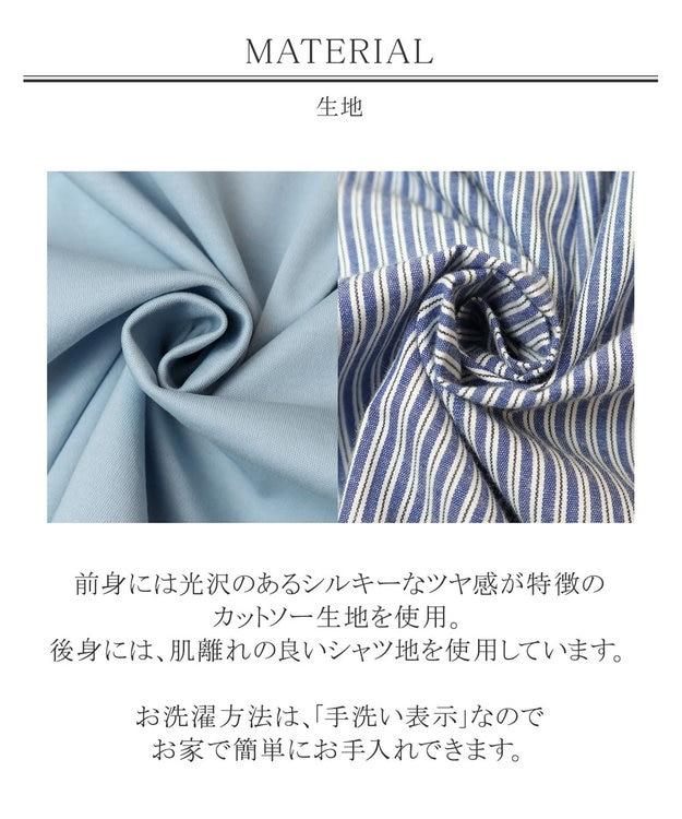 Tiaclasse 【洗える】ストレスフリーで着用できるバックストライプコンビチュニック