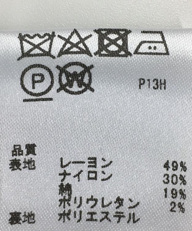 ONWARD Reuse Park 【any SiS】ワンピース春夏