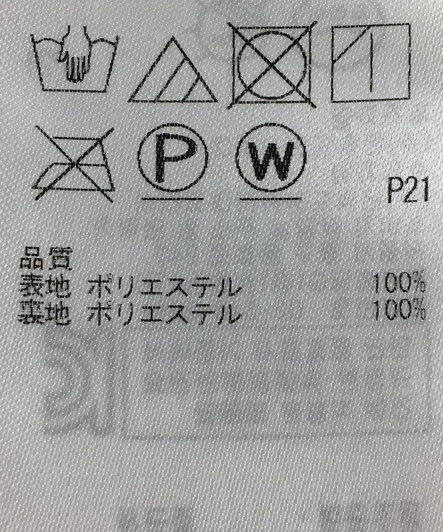 ONWARD Reuse Park 【自由区】パンツ春夏