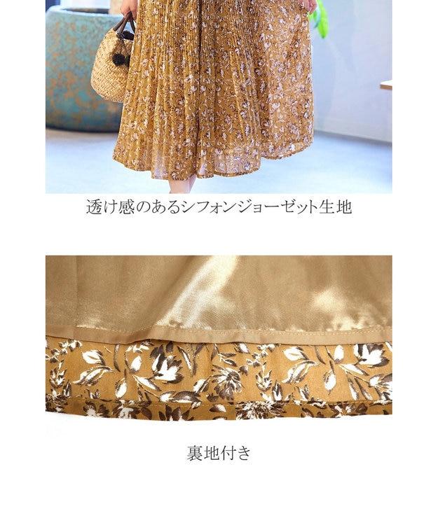 Tiaclasse 【洗える】大人上品なシフォンジョーゼットケシプリーツスカート