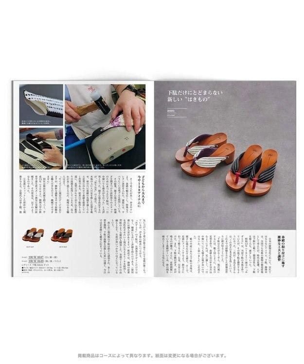 antina gift studio Made In Japan(メイドインジャパン) カタログギフト <MJ14>