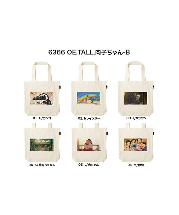 ROOTOTE 6366【受注生産 / 期間限定商品】OE.TALL.肉子ちゃん-B 映画『漁港の肉子ちゃん』 × ROOTOTE コラボトートバッグ