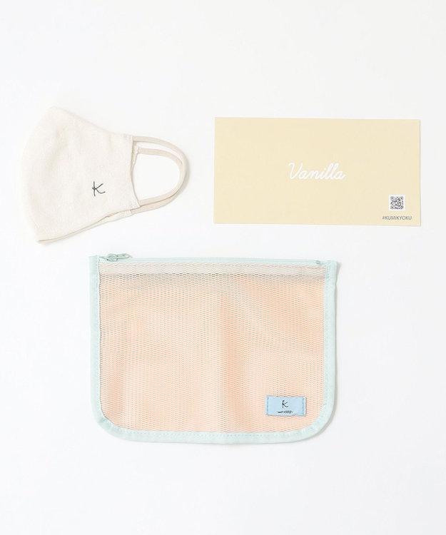 組曲 【抗菌・防臭】メッシュケース付き K刺繍マスク