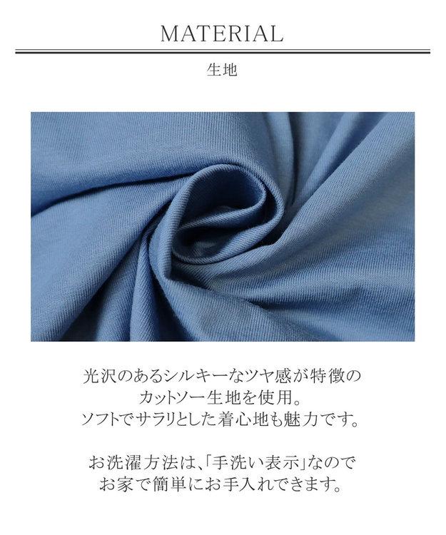 Tiaclasse 【リラックス・洗える】ストレスフリーで着用できるカットソータックワンピース