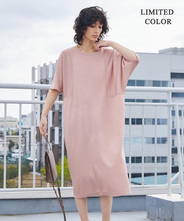 ICB 【マガジン掲載】 Fully ワンピース(番号CH66)