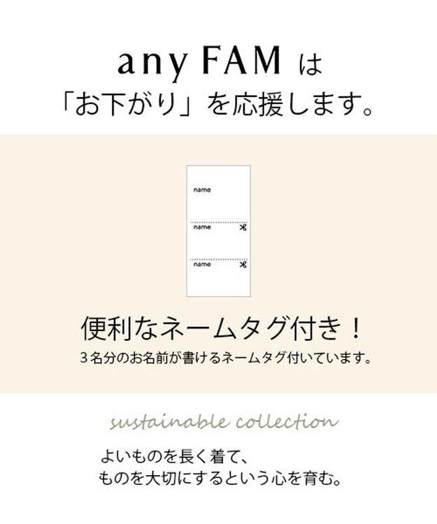any FAM KIDS 重ね着風シャーリングチュニック丈 Tシャツ
