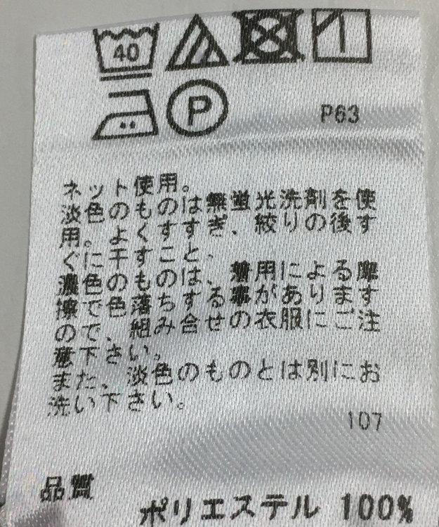 ONWARD Reuse Park 【any SiS】パンツ春夏