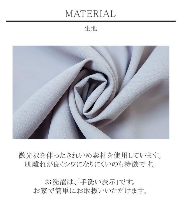 Tiaclasse 【新色追加・洗える】大人可愛いフリル袖ブラウス