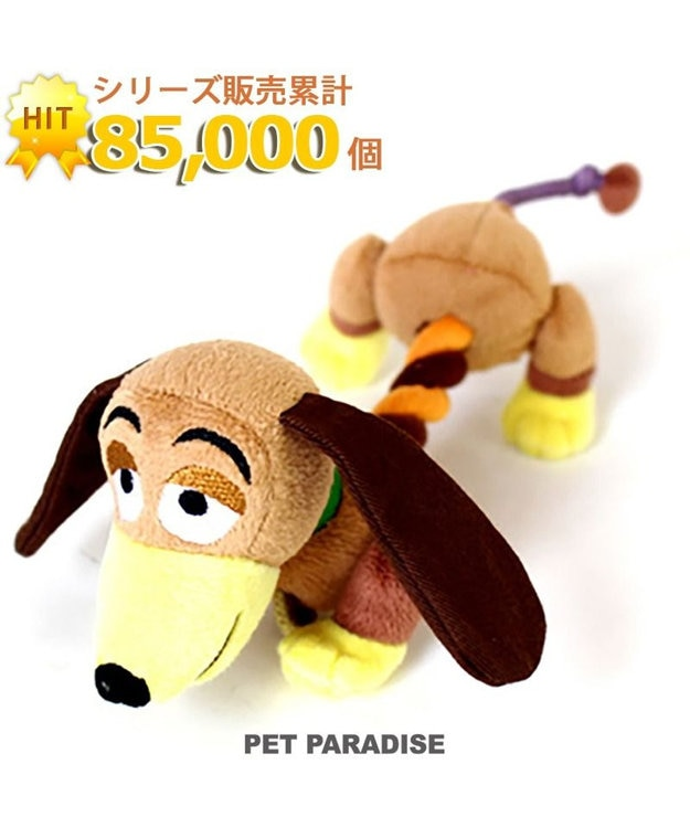 PET PARADISE 犬用品 ペットグッズ 犬 おもちゃ ペットパラダイス 犬 おもちゃ ロープ ディズニー トイ・ストーリー スリンキー 大 | おうちで遊ぼう おうち時間 犬 おもちゃ オモチャ ペットのペットトイ 玩具 TOY 小型犬 おもちゃ かわいい おもしろ