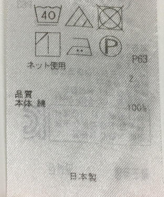 ONWARD Reuse Park セット商品/サイズ38【23区】カットソー春夏×【23区】カットソー春夏