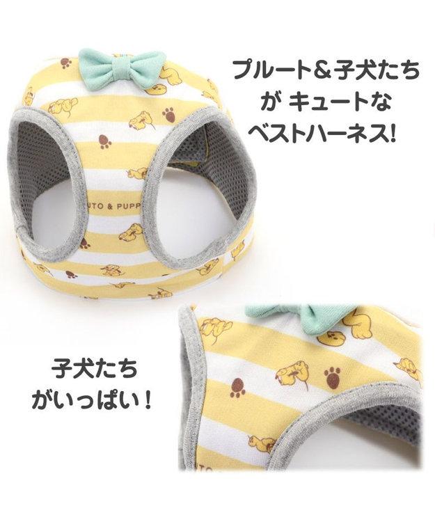 PET PARADISE ディズニー プルート&パピー ベストハーネス 4S 〔超小型犬〕