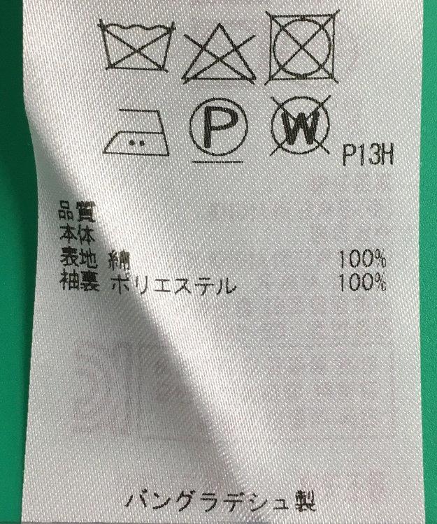 ONWARD Reuse Park 【組曲】コート春夏
