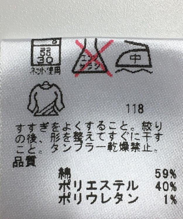 ONWARD Reuse Park 【23区 GOLF】パンツ春夏