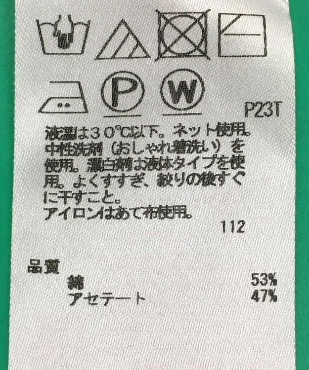 ONWARD Reuse Park セット商品/サイズ38【23区】ニット春夏×【23区】ブラウス春夏