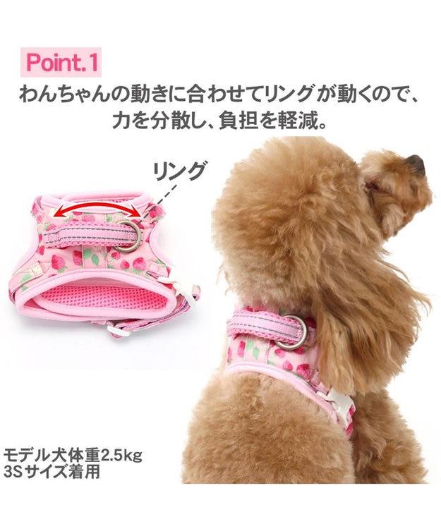 PET PARADISE 犬 ハーネス ペットパラダイス やさしい ハーネス 苺 SS~S 〔小型犬〕