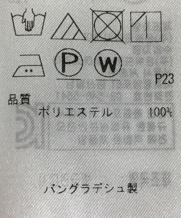 ONWARD Reuse Park スペシャルセレクション/【組曲】ワンピース春夏
