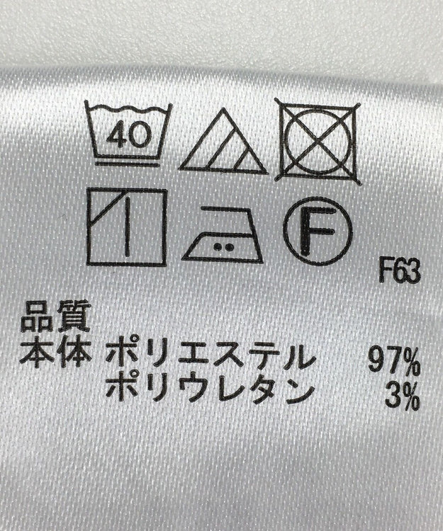 ONWARD Reuse Park スペシャルセレクション/【any SiS】ブラウス春夏