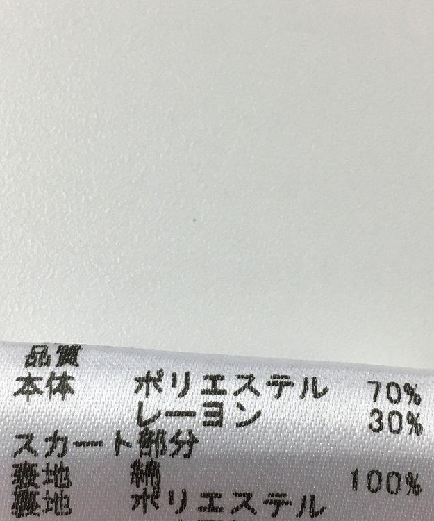 ONWARD Reuse Park 【anyFAM】ワンピース春夏