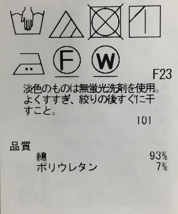 ONWARD Reuse Park 【23区】ジャケット春夏