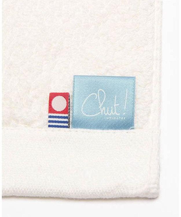Chut! INTIMATES 【今治タオル・高い吸水性】 バスタオル Chut! BATH TOWEL (C035)