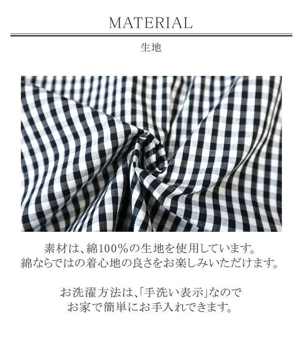 Tiaclasse 【洗える】3種類の柄を組み合わせたクレージーパターンチュニック