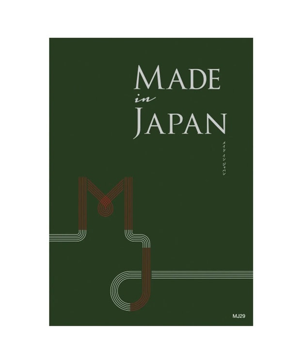 antina gift studio Made In Japan(メイドインジャパン) カタログギフト <MJ29>