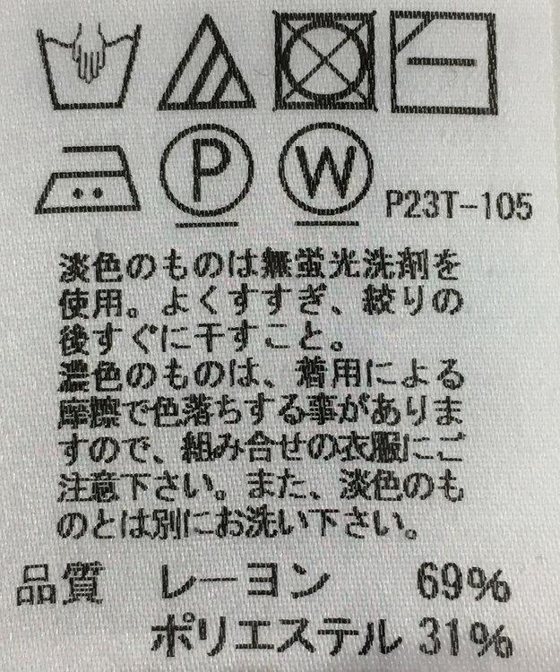ONWARD Reuse Park 【J.PRESS】ニット春夏