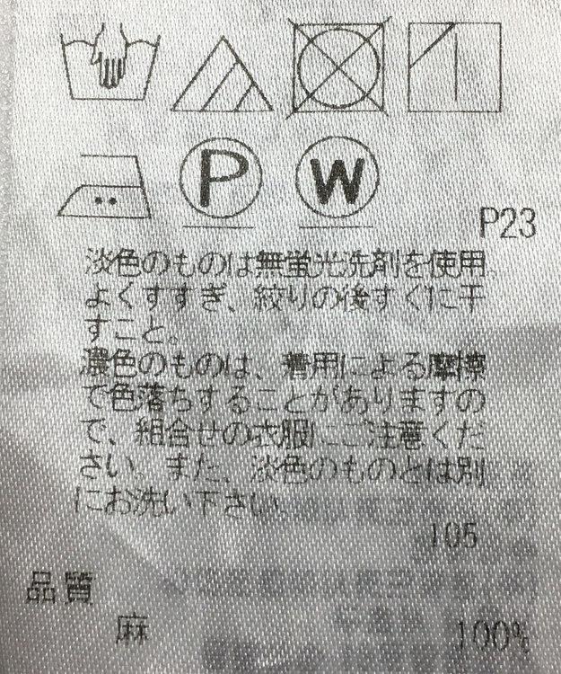 ONWARD Reuse Park 【23区】ブラウス春夏