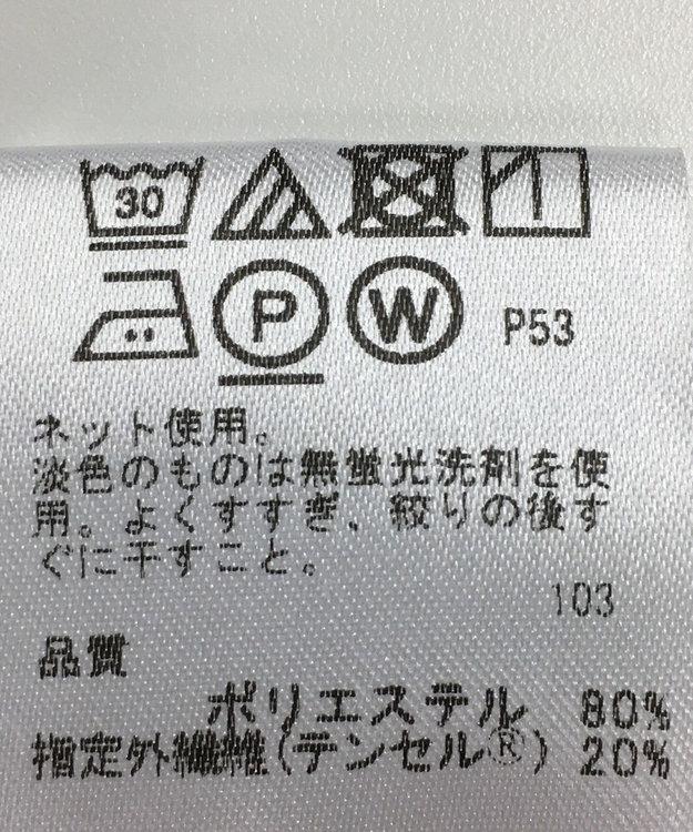 ONWARD Reuse Park 【any SiS】カットソー春夏