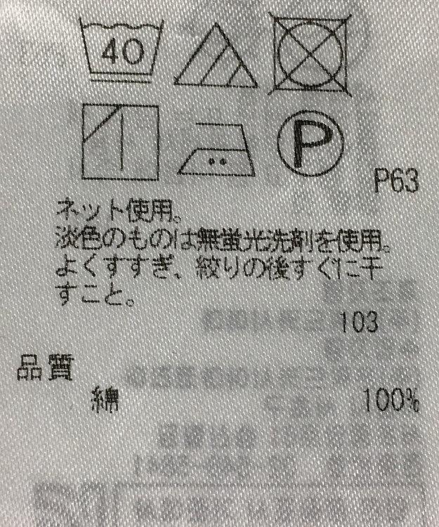 ONWARD Reuse Park スペシャルセレクション/【ICB】カットソー春夏