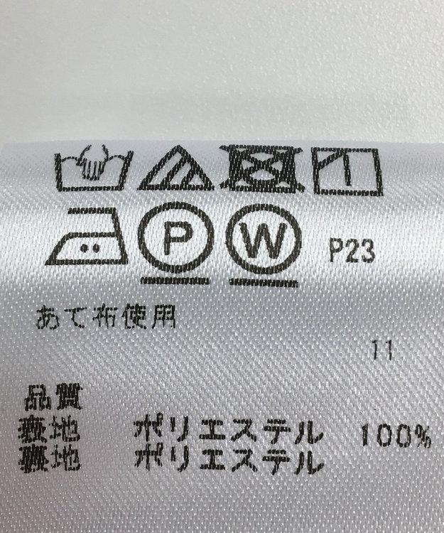 ONWARD Reuse Park 【any SiS】ジャケット春夏