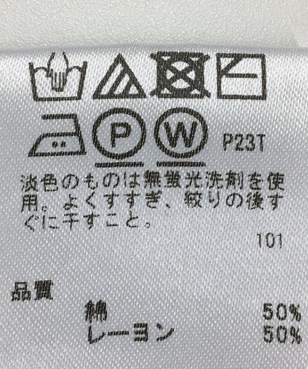ONWARD Reuse Park 【any SiS】ニット春夏