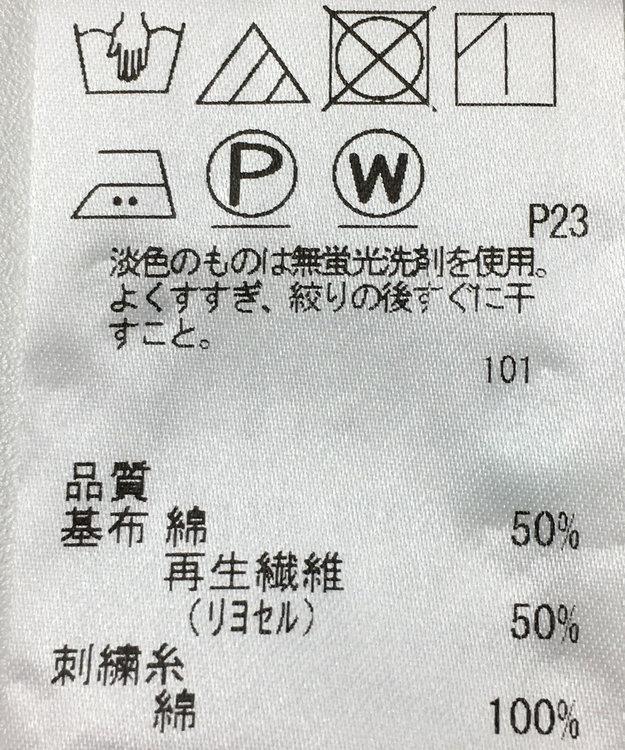 ONWARD Reuse Park 【J.PRESS】ブラウス春夏