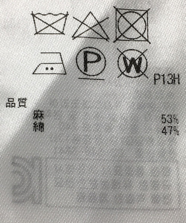 ONWARD Reuse Park 【組曲】ニット春夏