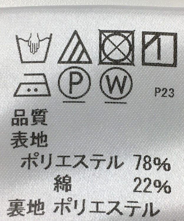 ONWARD Reuse Park 【J.PRESS】スカート春夏