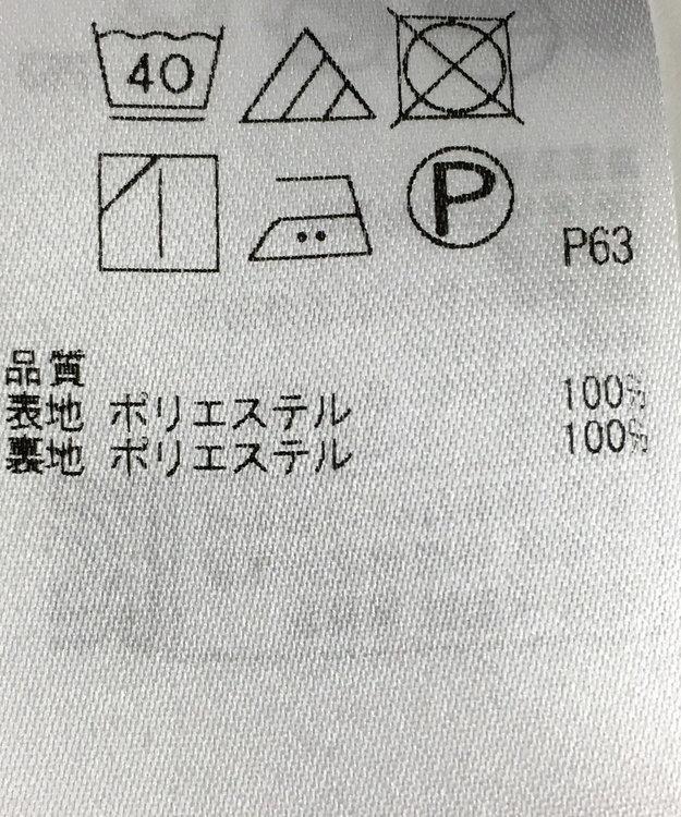 ONWARD Reuse Park 【組曲】パンツ春夏