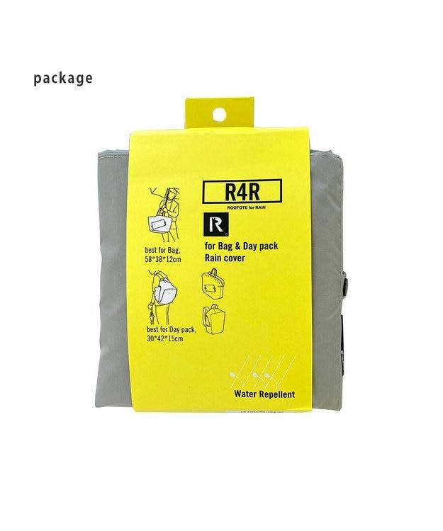 ROOTOTE 6745【レインカバー:撥水加工】/ RO.レイニールーrainyROO-A