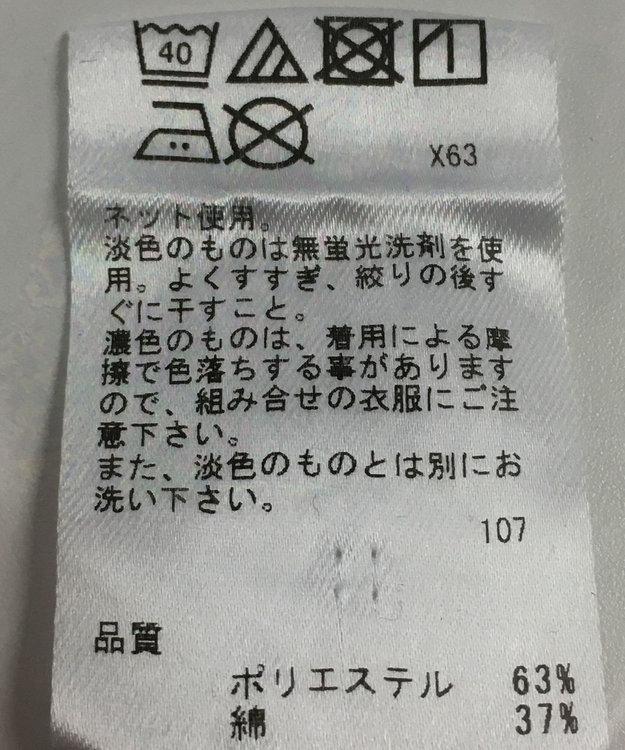 ONWARD Reuse Park スペシャルセレクション/【23区 GOLF】カットソー春夏
