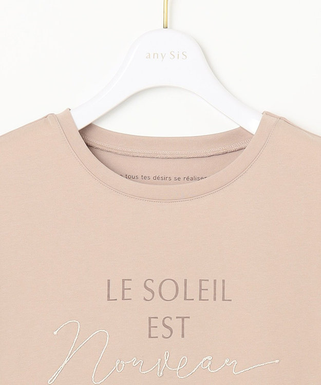 any SiS S 刺繍コンビロゴ Tシャツ
