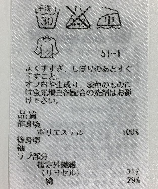 ONWARD Reuse Park セット商品/サイズ38【自由区】ニット春夏×【自由区】カットソー春夏