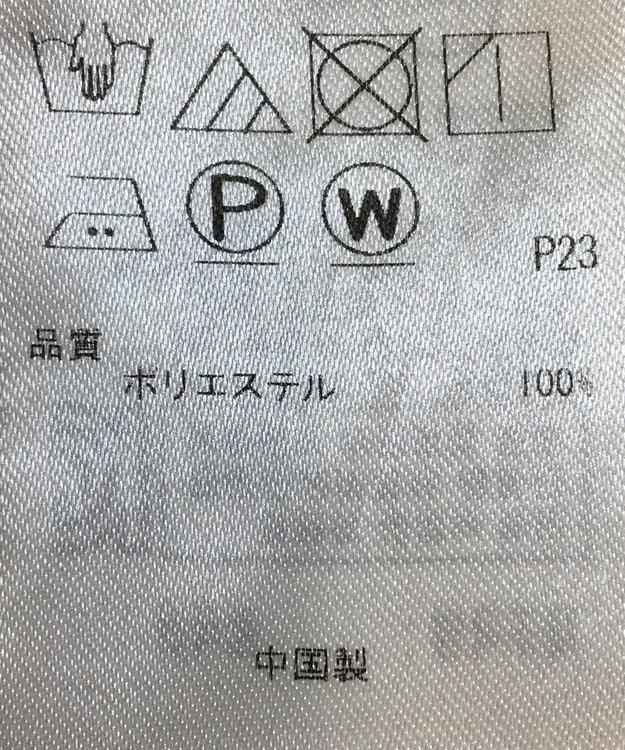 ONWARD Reuse Park 【組曲】ブラウス春夏