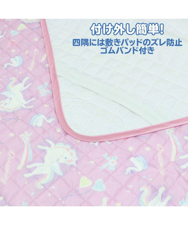 Mother garden マザーガーデン ユニコーン クール シングル敷きパッド 100×200cm  クール ひんやり 熱中症対策 快眠 寝具 接触冷感 クール生地 かわいい キャラクター