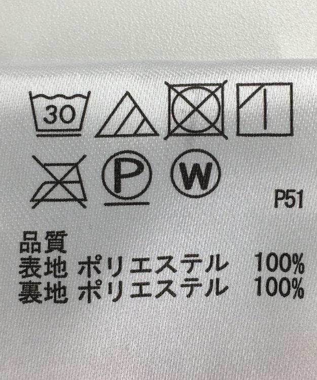 ONWARD Reuse Park 【any FAM】パンツ春夏