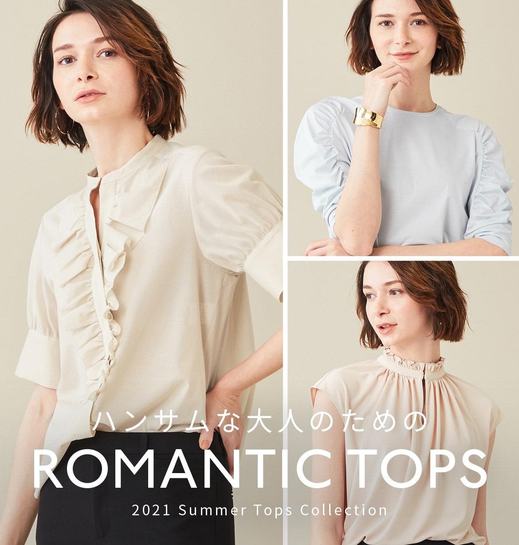 ROMANTIC TOPS