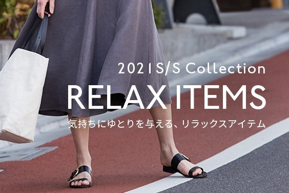 RELAX ITEMS